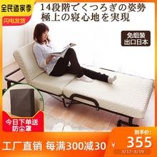 日本折hd床单的午睡gc室午休床酒店加床高品质床学生宿舍床