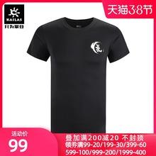 凯乐石户外运动休闲T恤男款攀岩系hd13图案透gcT恤夏季