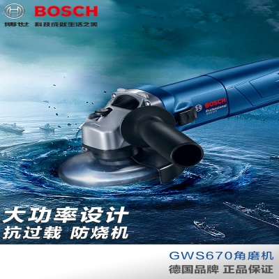 砂轮机hd割汽车磨光gs磨砂机角磨机(小)型迷你(小)号220v木工