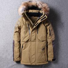 东北雪hd推荐新式户gs羽绒服男士冬装大毛领登山滑雪服外套潮