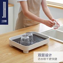 家用简hd茶盘茶杯托gs形现代(小)型客厅储水塑料水杯子沥水盘