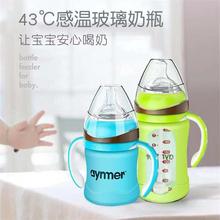 爱因美hd摔防爆宝宝gs功能径耐热直身玻璃奶瓶硅胶套防摔奶瓶