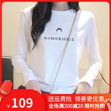 春装白hdt恤女长袖gs松字母圆领韩款修身显瘦加绒加厚打底衫