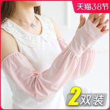 夏季冰hd防晒袖套女lt潮套袖紫外线手套男宽松款冰护臂手臂袖子