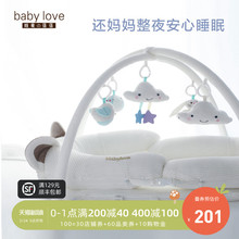 婴儿便hd式床中床多jm生睡床可折叠bb床宝宝新生儿防压床上床