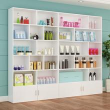 化妆品hd示柜家用(小)rm美甲店柜子陈列架美容院产品货架展示架