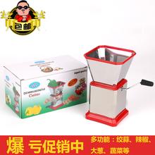 家用多hd能手动绞菜xr绞碎器搅蒜器搅蔬菜机搅蒜泥器绞馅神器