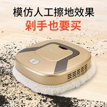智能拖he机器的全自fe抹擦地扫地干湿一体机洗地机湿拖水洗式