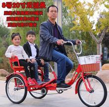 红鹰老he三轮车的力fe代步车脚蹬双的车脚踏自行车成的三轮车