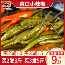 P0LheQB爽口(小)fe椒(小)米辣椒开胃泡菜下饭菜酱菜