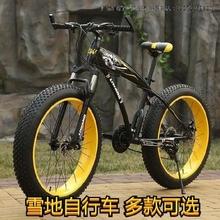 山地变he自行车(小)孩fe减震超轻死飞双碟刹单的变速自行车学生