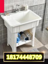 洗衣池he料单槽白色fe简易柜加厚整体家用(小)型80cm灰色
