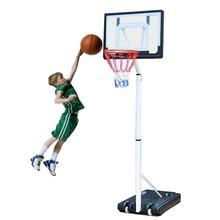 宝宝篮he架室内投篮lt降篮筐运动户外亲子玩具可移动标准球架