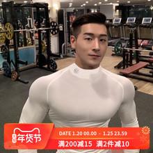肌肉队he紧身衣男长ltT恤运动兄弟高领篮球跑步训练服