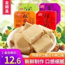 广西桂林特产桂花糕传统糕点板栗绿豆he14老年的lt的软零食