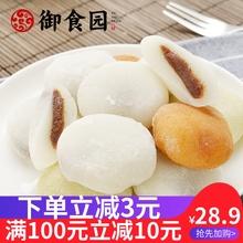 北京特产御食园艾窝窝糯米糕500g多he15味零食lt栗茶点包邮