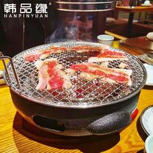 韩式炉he用炭火烤肉lt形铸铁烧烤炉烤肉店上排烟烤肉锅