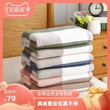 佰乐毛巾被纯棉毯纱布毛毯