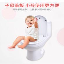 马桶盖家用通he3马桶圈配rtu型v型o型子母加厚老式厕所盖板