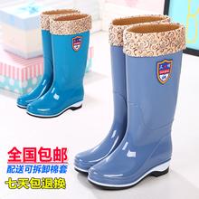 高筒雨鞋女士秋he加绒水鞋 rt暖长筒雨靴女 韩款时尚水靴套鞋