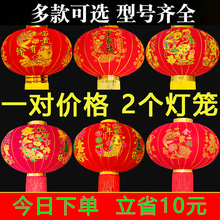 过新年he021春节rt红灯户外吊灯门口大号大门大挂饰中国风