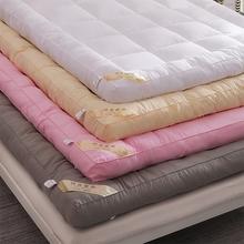 榻榻米可折叠羽绒he5床垫加厚rt1.5m1.8米床褥单双的1.2宿舍垫被