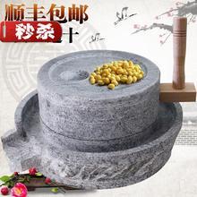 手工(小)he磨豆浆机电th古怀旧石磨磨盘h60型农家家用石雕