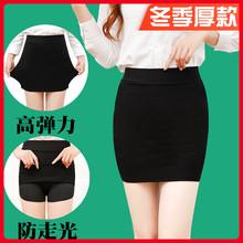 202he新式秋季女th裙包臀半身裙短裙工作裙子弹力一步裙黑色群