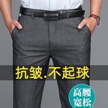 夏季薄he爸爸裤子中an男外穿男士休闲裤高腰宽松中老年的男裤