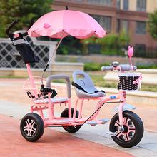 双坐儿he脚踏车三轮an的双的可带的童车(小)伞车1-7岁带推杆