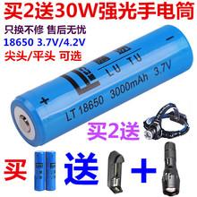18650锂电池强光手电筒3.7he13 34de容量可充电4.2V(小)风扇头灯