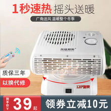 兴安邦he取暖器速热de电暖气家用节能省电浴室冷暖两用