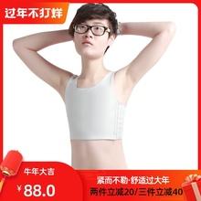 JSBheY束胸竹炭iues t薄式束胸挂钩塑身上衣夏季帅t束胸短式