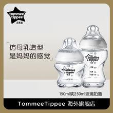 汤美星he瓶新生婴儿nu仿母乳防胀气硅胶奶嘴高硼硅玻璃奶瓶