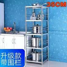 带围栏he锈钢厨房置nu地家用多层收纳微波炉烤箱锅碗架
