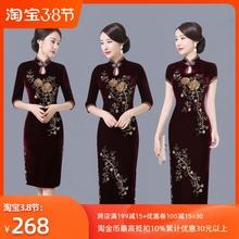 金丝绒he袍长式中年un装高端宴会走秀礼服修身优雅改良连衣裙