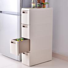 夹缝收he柜移动储物en柜组合柜抽屉式缝隙窄柜置物柜置物架