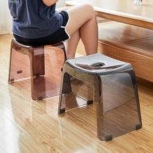 日本She家用塑料凳en(小)矮凳子浴室防滑凳换鞋方凳(小)板凳洗澡凳