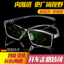 老花镜男远近两he高清老的智en正品高级老光眼镜自动调节度数