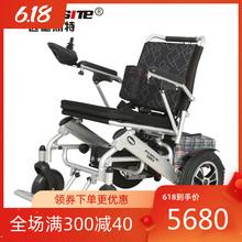 迈德斯特电动轮he老的代步车en自动手推轻便折叠残疾的代步车