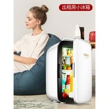 科敏Khe5车载12en两用(小)型家用租房用冷藏箱宿舍单的