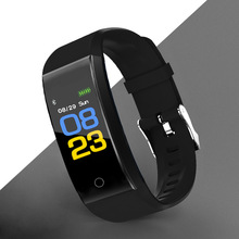 运动手he卡路里计步en智能震动闹钟监测心率血压多功能手表