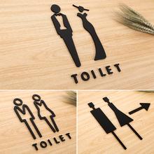 3d创he个性洗手间en女卫生间标识牌厕所指示牌商场酒店指向牌