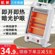 取暖神he电烤炉家用en型节能速热(小)太阳办公室桌下暖脚