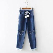 [helen]初中高中学生牛仔裤加绒厚