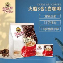 火船印he原装进口三en装提神12*37g特浓咖啡速溶咖啡粉