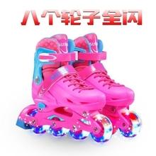 溜冰鞋he三轮专业刷en男女宝宝成年的旱冰直排轮滑鞋。