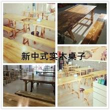 饭店餐桌实木复古烧烤面馆