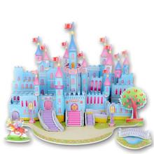 卡通3he立体拼图 nriy宝宝3D纸模型拼图 多式城堡(小)屋学生奖品