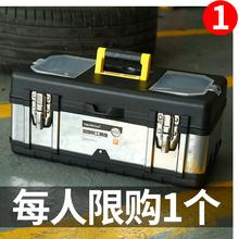 不锈钢he功能组合套nr家用手提式维修工具收纳盒大号铁